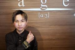 福岡の美容室Hair make age(ヘアメイクアージュ)のアシスタント・池田翼ってどんなスタッフ?
