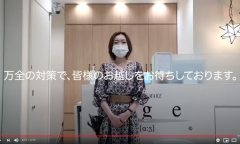 驚きの効果!次世代のウイルス除菌剤はコレ!福岡県の美容室Hair make age (ヘアメイクアージュ) おすすめ!