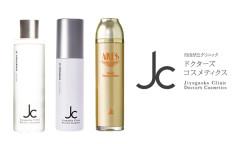 【春のゆらぎ肌をケア♪】JCプログラムで内側からうるおう!オススメ化粧水♡福岡の美容室HAIR MAKE age(ヘアメイクアージュ)